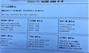 Photo_20200210100901